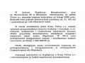 12 CCI20141208_0020 kopia